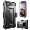 Supcase Unicorn Premium iPhone 7 Black 2.jpg